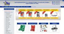 Интернет-магазин оборудования для СТО