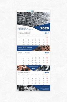Календарь SteelService