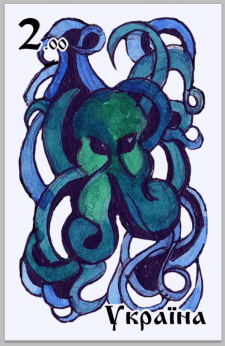 марка с осьминогом