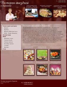 Восстановление wieznoy-restoran.kharkov.ua