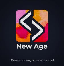 Логотип и слоган компании New Age inc. [PROG.HUB]