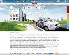 Онлайн-заказ такси в Санкт-Петербурге