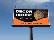 Строительный билборд