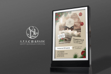 Постер «Подарочный сертификат»