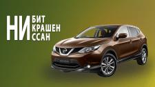 Креативная реклама Nissan