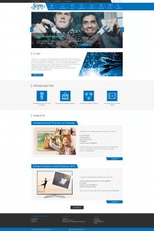 Разработка сайта для интернет провайдера Simnet
