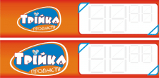 Продуктовый мазин_Фирменные ценники