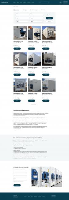 Страница каталога / продажа рефконтейнеров
