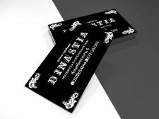 Dinastia визитка