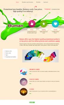 Buman offers