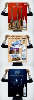 Креативная идея и дизайн плакатов для алкоголя