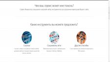 Індексація сайтів (SEO)