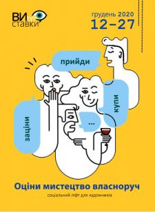 Дизайн постеру до проекту