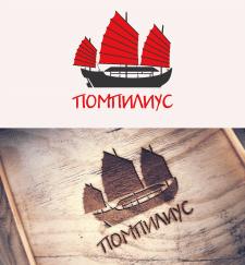 """Логотип """"Помпилиус"""""""