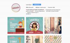 Weralav instagram
