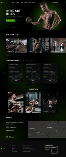 Дизайн много страничного сайта для спорт клуба
