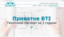 Лендинг чистый html