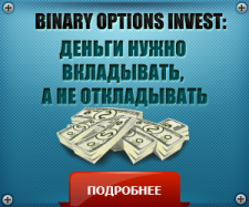 binary 300*250
