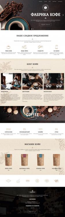 Блог кофе