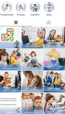 Робототехника.Детский центр