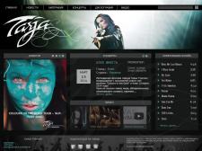 Макет сайта на тему музыки