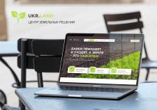 UkrLand - Инвестиции \ Ореховодство