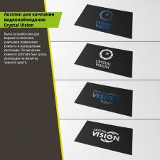 Логотип для компании Crystal Vision