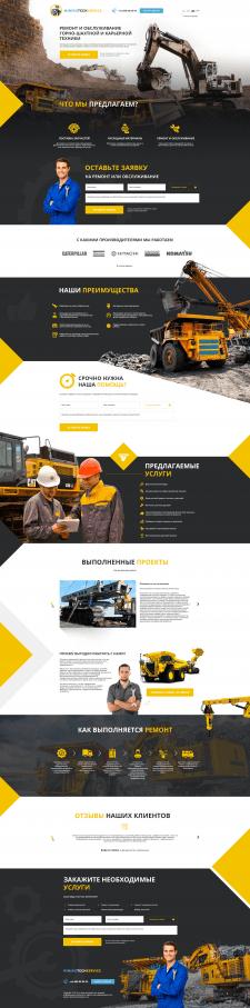 Mining Tech Service Лендинг