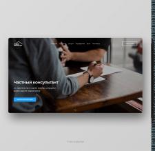 Дизайн сайта персонального бренда Строй Эксперт