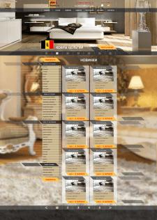 дизайн магазина ковры