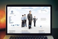 Сайт компании «МИГ» - Услуги безопасности