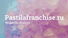 Дизайн посадочной страницы веб-сайта «Pastilafranc