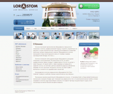 Клиника LOR MEDICAL SERVICE