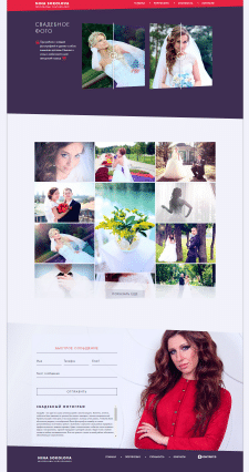 Адаптивный сайт Nina Sokolova Bitrix 1C-Битрикс