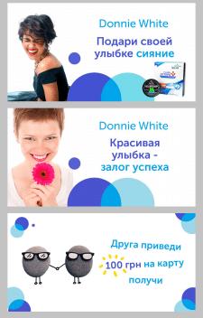 Баннеры фейсбук для Donnie White