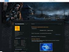 Официальный сайт клану