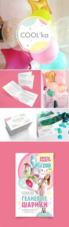 Логотип та фірмовий стиль для магазину кульок