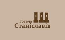 Логотип готелю «Станіславів» 2.0