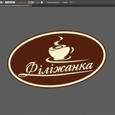 Отрисовка логотипа в вектор