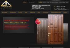 Продажа броннированых дверей