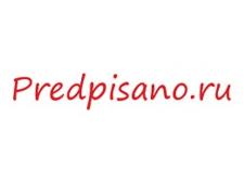 Название для сайта о предназначении по почерку