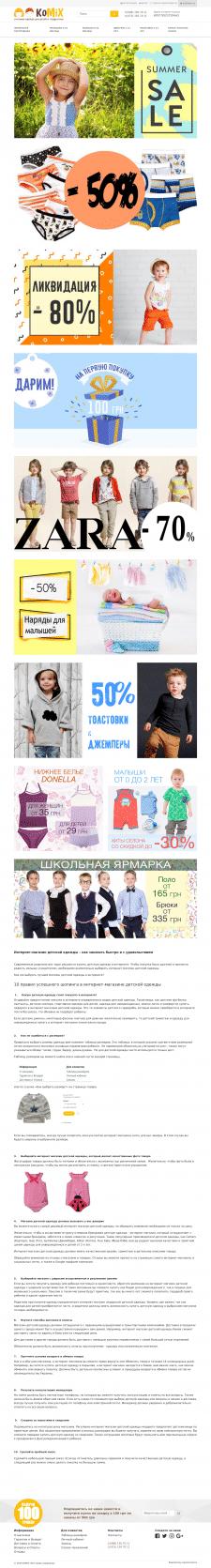 komix.com.ua