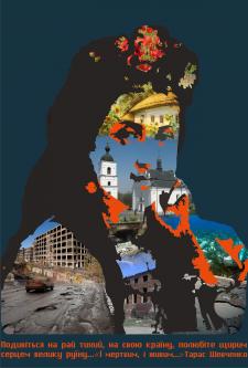 Соіальний плакат
