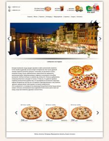 Первичный вариант шаблона для пицерии