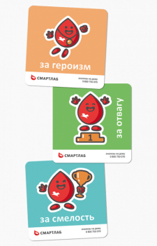 Магниты с фирменным персонажем - Смартлабик