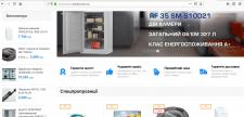 Наполнение интернет-магазина на WooCommerce