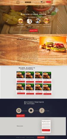 Дизайн для лендинга сайта для продажи бургеров