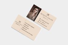 Визитка косметологической компании