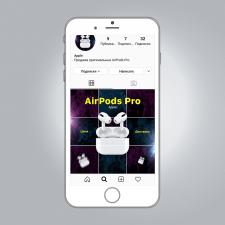 Instagram «AirPods Pro»