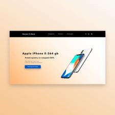 Landing Page магазин продукции Apple